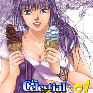 [04] The Celestial Zone 21( Published since 2006 - 2009)