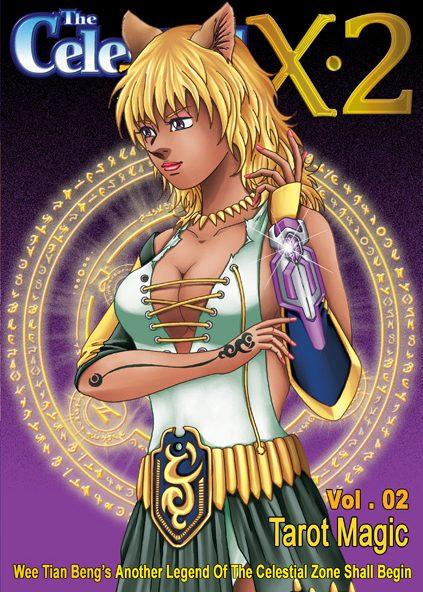 TCZX-2_Vol02[E]