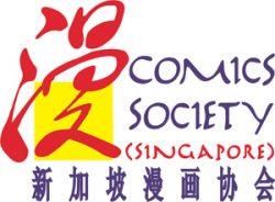 css official logo